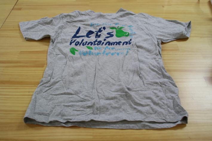 Let's Voluntainment! 티셔츠