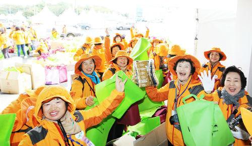 제95회 전국체육대회 자원봉사 활동(개회식 지원)