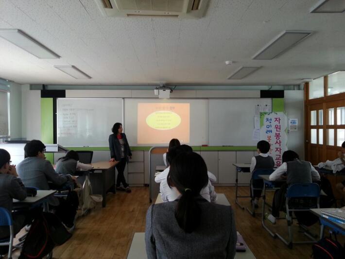 세종시 청미래봉사단 자원봉사자교육