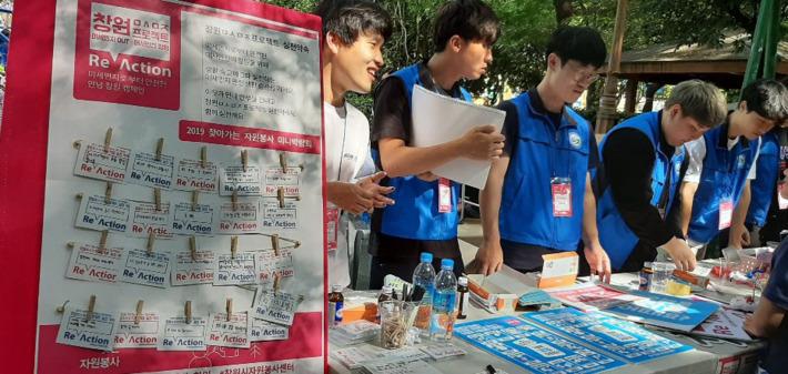 """창원시대학생봉사단과 함께하는 찾아가는 자원봉사 미니박람회 """"창원ㅁㅅㅁㅈ프로젝트"""""""