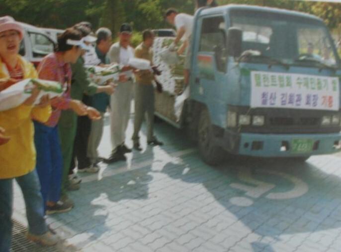 2002 강릉 태풍 루사 피해 및 복구 현장 (53/73)