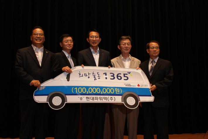 2013 자원봉사 우수사례집_ 희망출동1365