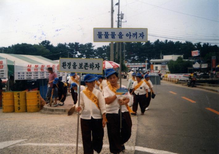 할머니봉사회 사진첩_19970801