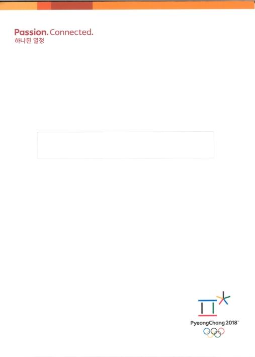 2018 평창 동계올림픽 자원봉사 인증서 수여용 봉투