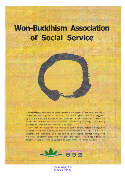 won-buddhism association of social service