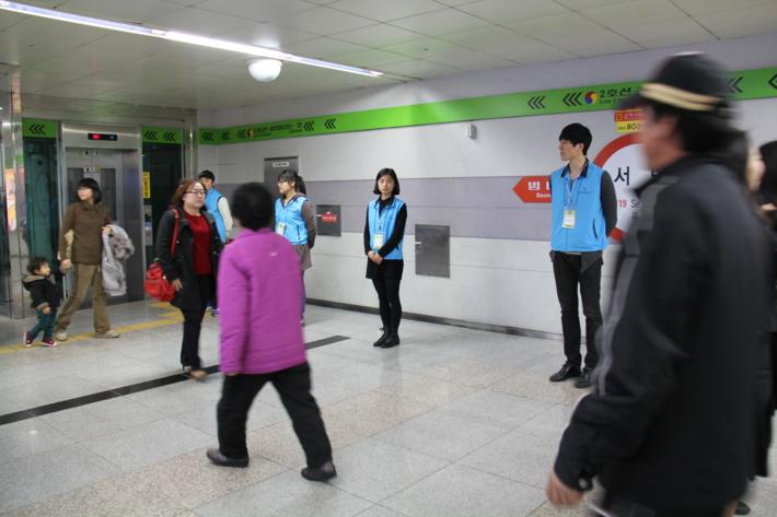 G-20 정상회의 대학생 안전 모니터 관련 사진 2