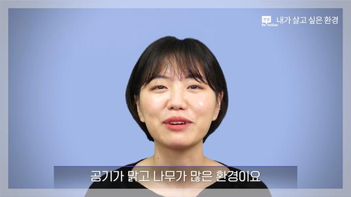 [안녕 캠페인] 2019 안녕 캠페인 테마영상_안전편