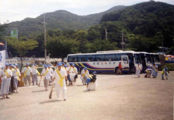 할머니봉사회 사진첩_20010729