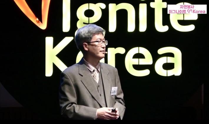 2017 이그나이트 V-Korea 중앙대회(우수상 수상자)
