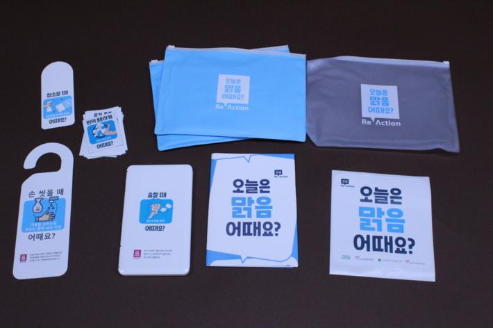 김유정 시인 사인 보조배터리
