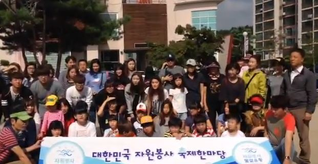 대한민국 자원봉사 축제 한마당 응원 릴레이_경북 경주시자원봉사센터