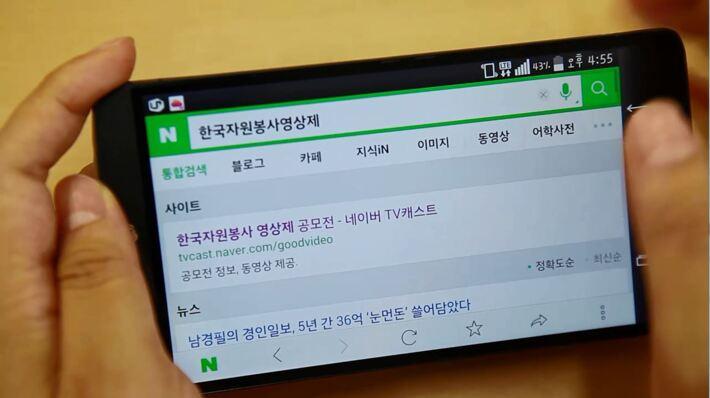 제2회 한국자원봉사영상제 공모전 홍보