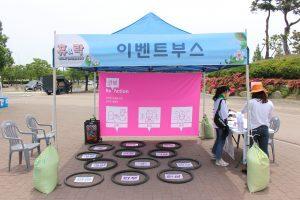 제10회 청소년문화축제 휴앤락 & 안녕 리액션