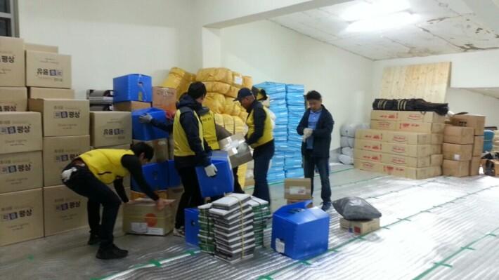 세월호 침몰 참사 관련 자원봉사활동 현장(야간 자원봉사)