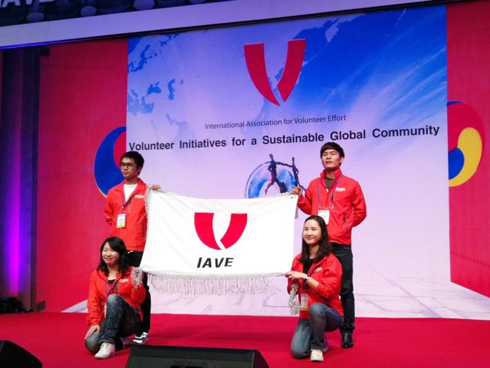 2011 제13차 IAVE 아시아·태평양지역 자원봉사대회 개회식 대회기