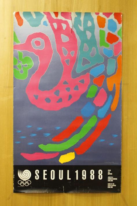 사랑실은 교통봉사대_88 서울올림픽 포스터