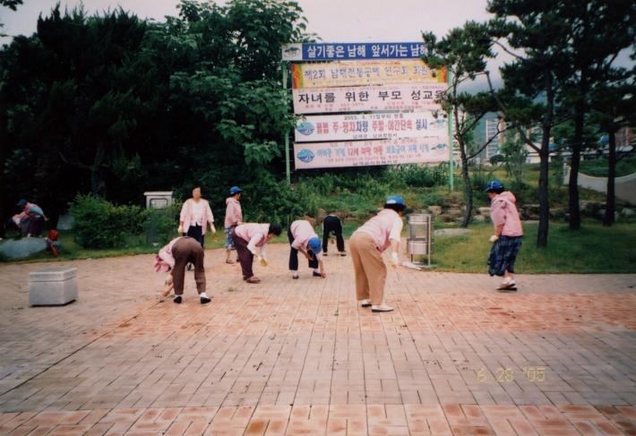 할머니봉사회 사진첩_20051010