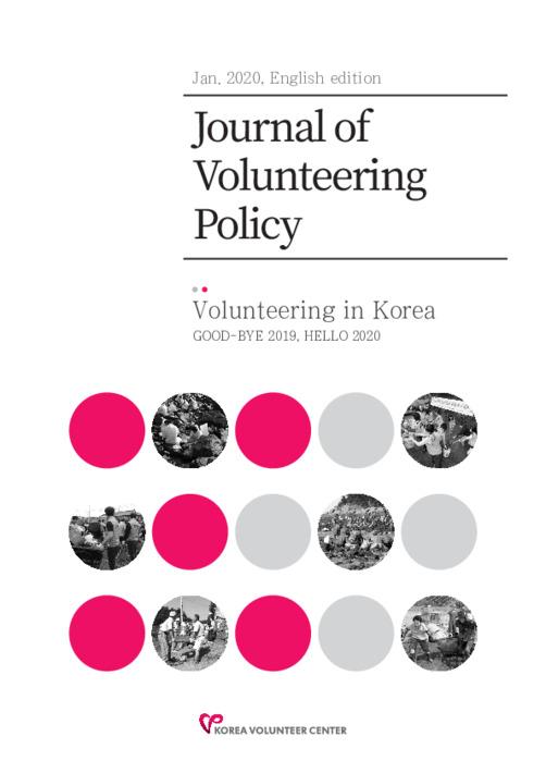 Journal of Volunteering Policy