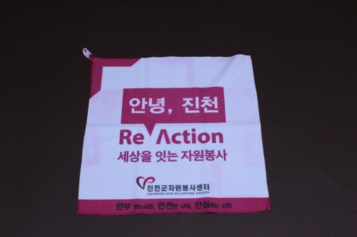 자원봉사 이그나이트 V-Korea X 같이가치  모금사례 영상 외장하드