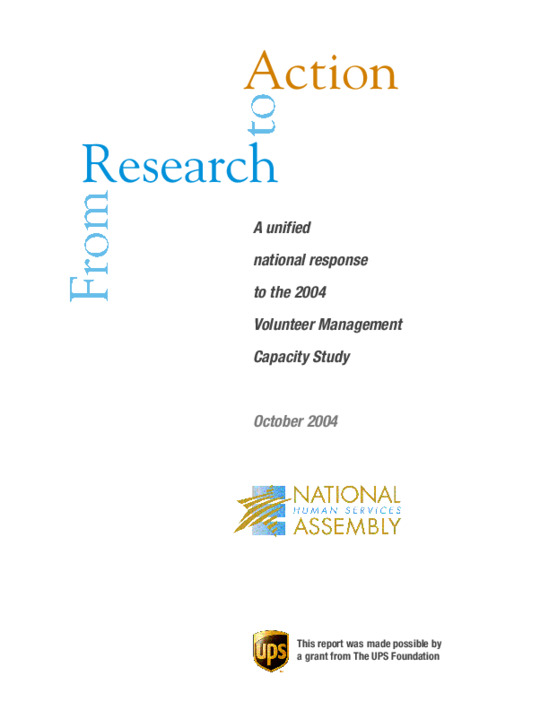 A unified national response to 2004 Volunteer Management Capacity Study