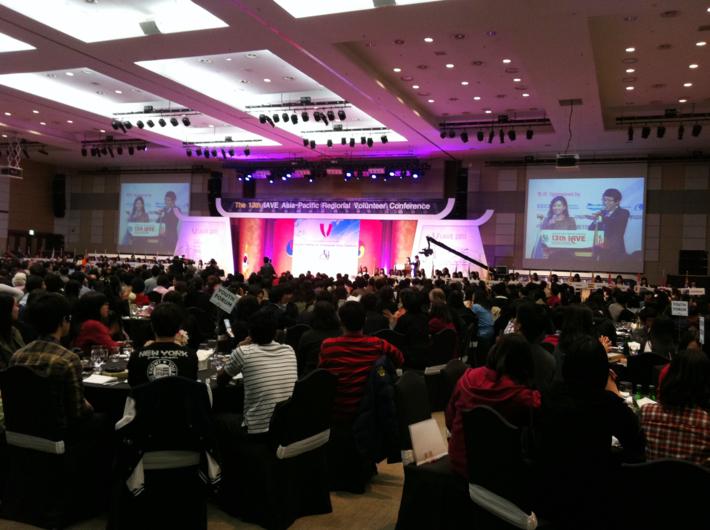 2011 제13차 IAVE 아시아·태평양지역 자원봉사대회 개회식