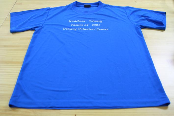 과천 & 의왕 Famine 24주년 티셔츠(의왕)