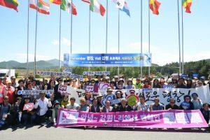 Remember 평창 Visit 강원 프로젝트 #1회차