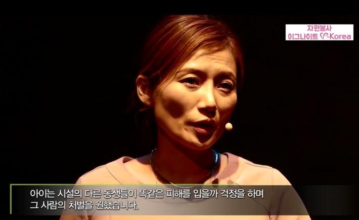2017 이그나이트 V-Korea 중앙대회(최우수상 수상자)