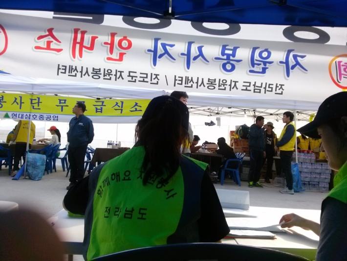 세월호 침몰 참사 관련 자원봉사활동 현장(팽목항 자원봉사자 안내소)