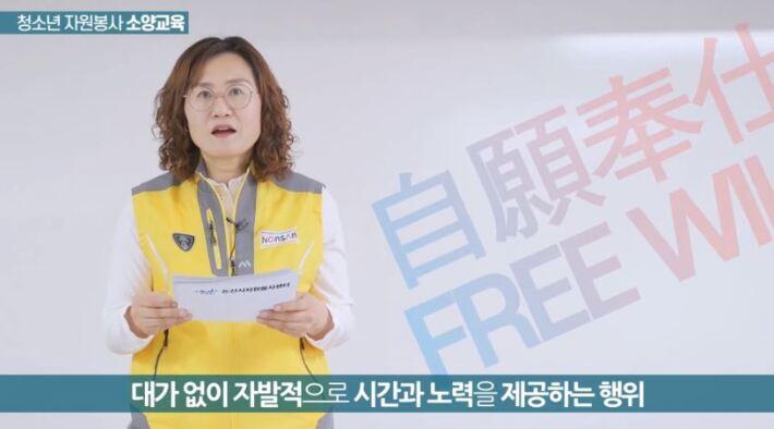 [논산시자원봉사센터] 청소년 자원봉사 소양교육(중학생)
