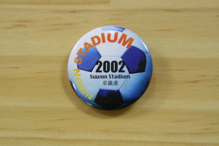 SUWON STADIUM 2002 뱃지