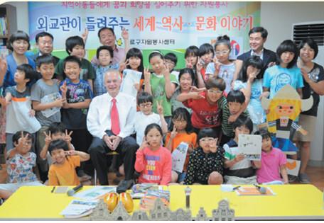 2011 자원봉사 우수사례집_ 외교관이 들려주는 생생한 세계 역사, 문화이야기
