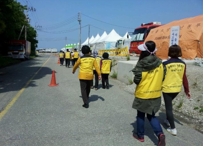 세월호 침몰 참사 관련 자원봉사활동 현장(팽목항)