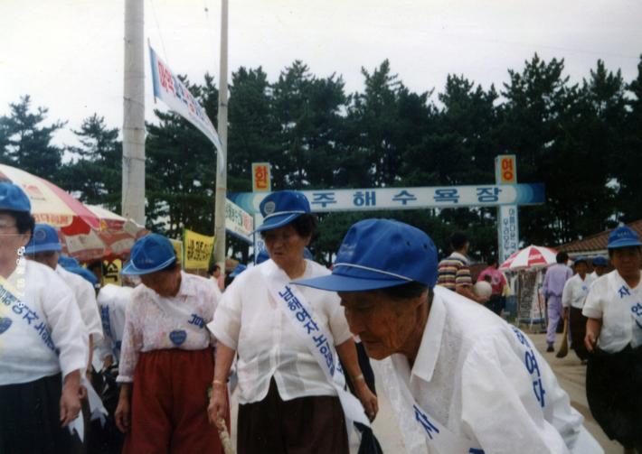 할머니봉사회 사진첩_19800730