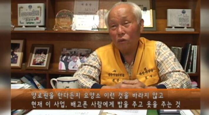 자원봉사 아카이브 기록 프로젝트_광주 지역 故 허상회 자원봉사자 기록영상(단편)