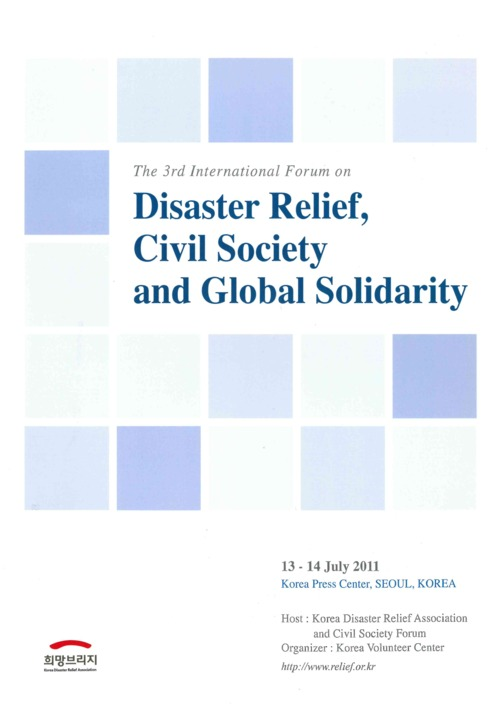 Disaster Relief, Civil Society and Global Solidarity