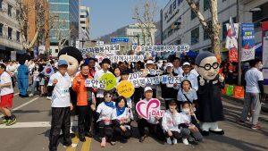 3.1운동 100주년 기념 달리기대회 참가 및 안녕리액션 홍보캠페인