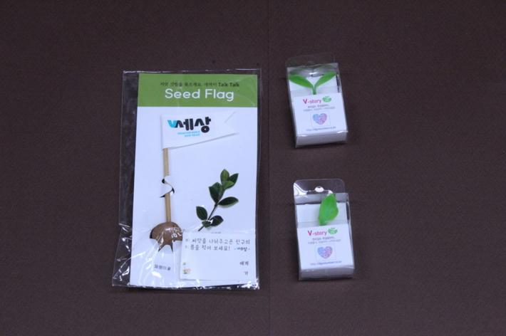 서울시자원봉사센터에서 제작한 손수건